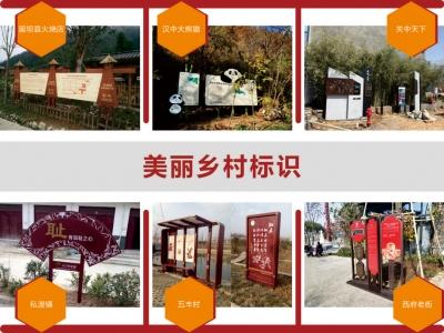银川小区标识牌设计公司