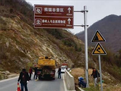 汉中市全域旅游标识牌F杆制作