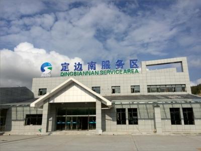 吴定高速公路服务区标志牌制作