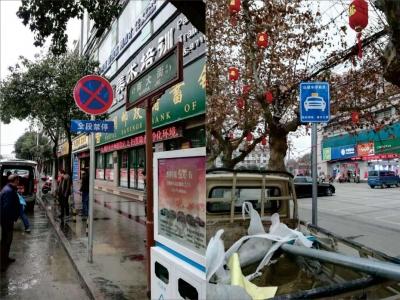 周至县交警队路牌指示牌制作