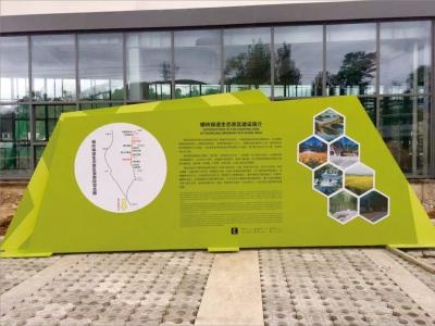 蟒岭绿道生态景区建设标识牌设计制作