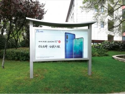 路边宣传栏,公园广告牌制作