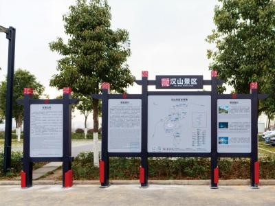 汉中大汉山景区标识牌设计制作