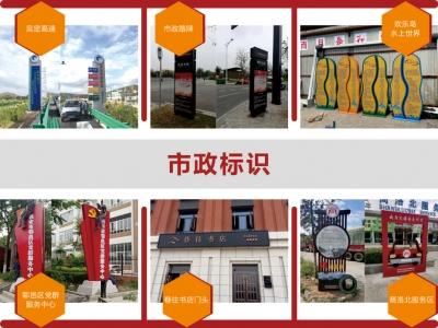 漯河标识标牌设计公司