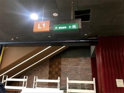 四海唐人街商业综合体标识系统设计制作