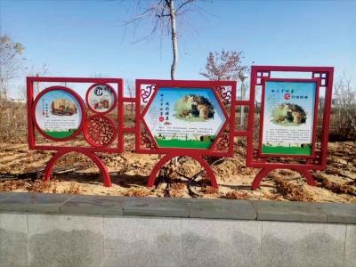 二十四孝文化长廊宣传栏设计制作