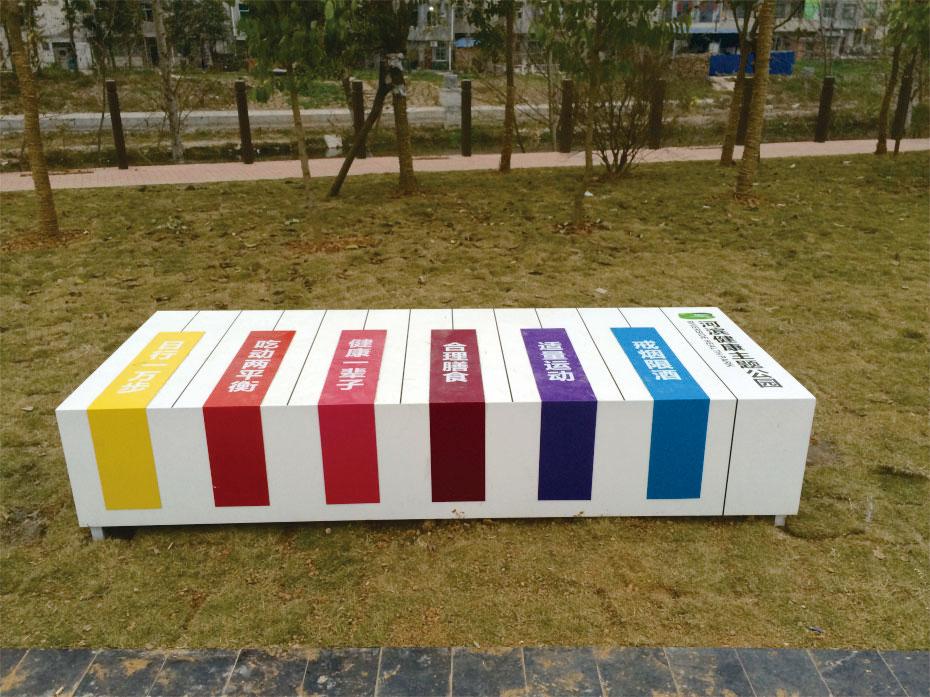 安康汉阴县河滨健康主题公园标识牌设计制作