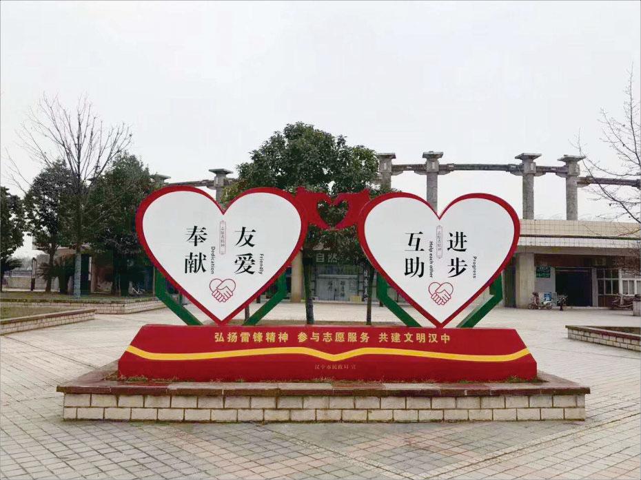 汉中创建文明城市宣传标识牌设计制作 健康城市标识