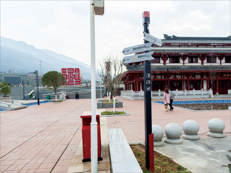 汉中大汉山景区标识牌设计制作 景区标识设计制作