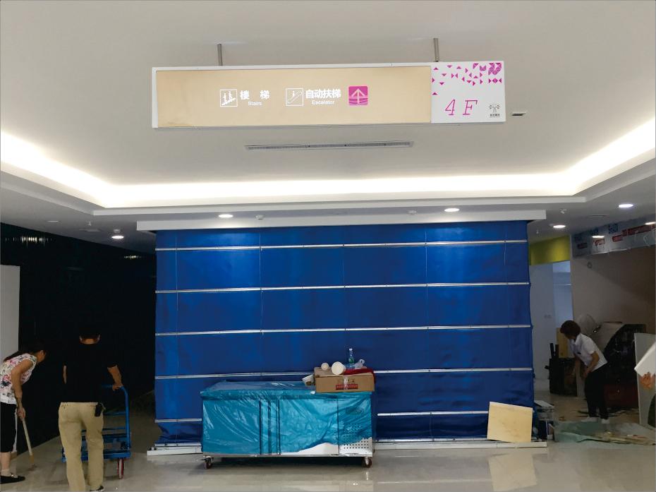 金纺国际商场大型购物中心标识牌设计制作 商业综合体标识