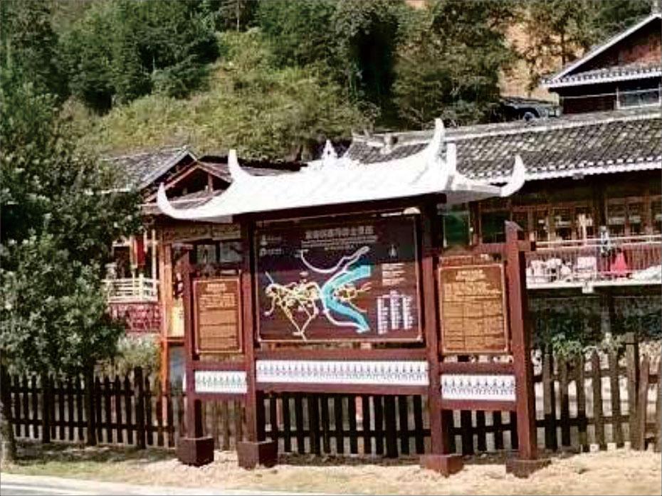 湖南皇都侗寨AAAA级景区标识牌设计制作 景区标识设计制作