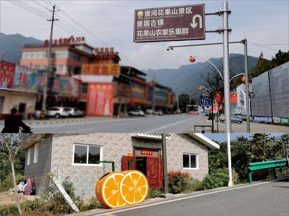 汉中花果山景区标识标牌设计制作 景区标识设计制作