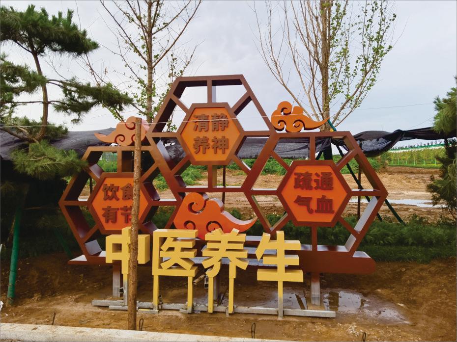 旬邑中医药健康产业园景观小品标识牌设计制作