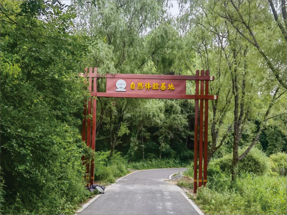 玉华宫自然体验基地景区标识标牌设计制作