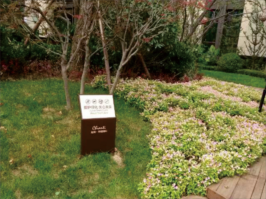 龙湖地产标识标牌设计制作案例 地产标识