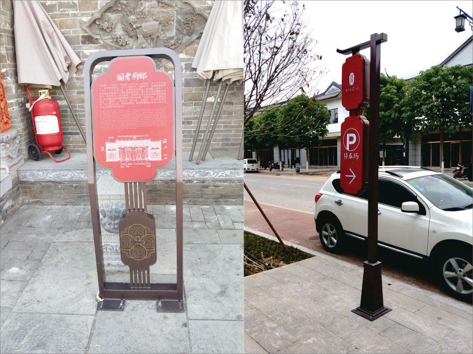 宝鸡西府老街美丽乡村标识牌设计制作 美丽乡村标识