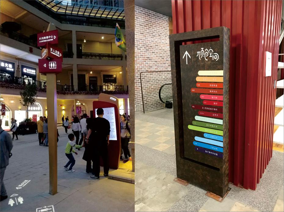 四海唐人街商业综合体标识系统设计制作 商业综合体标识