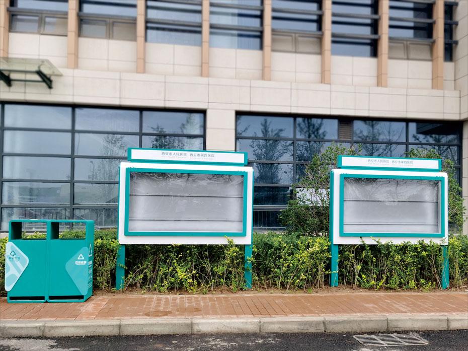 西安市人民医院宣传栏设计制作