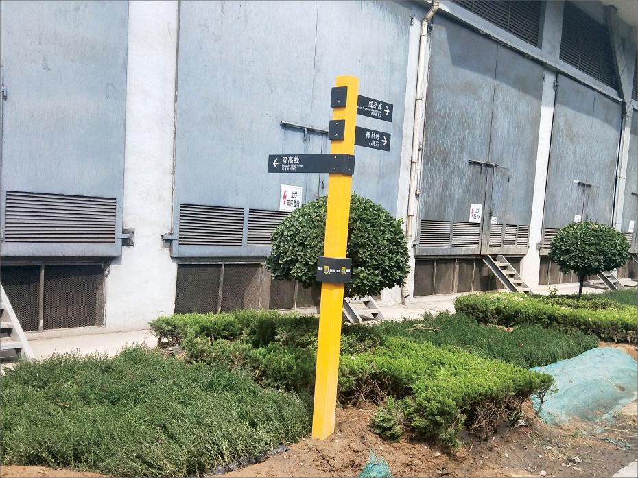 山西建邦冶炼文化工业园标识牌设计制作 工业园区标识