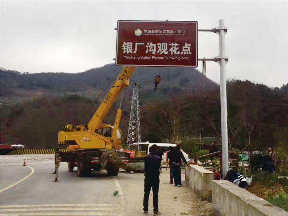 汉中市全域旅游标识牌F杆制作 美丽乡村标识